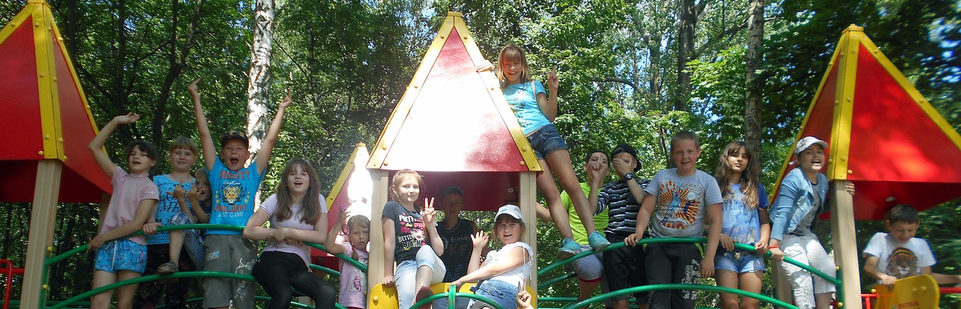 slider_myza_summer_camp